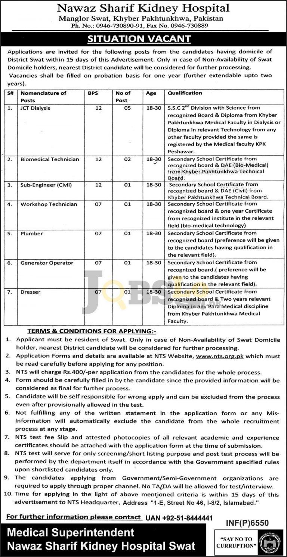 Nawaz Sharif Kidney Hospital Swat Jobs 2016 NTS Form Download nts.org.pk