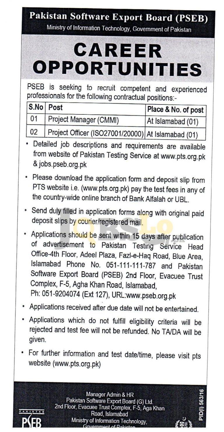 Pakistan Software Export Board PSEB Islamabad Jobs 2016 PTS Form & Sample Paper