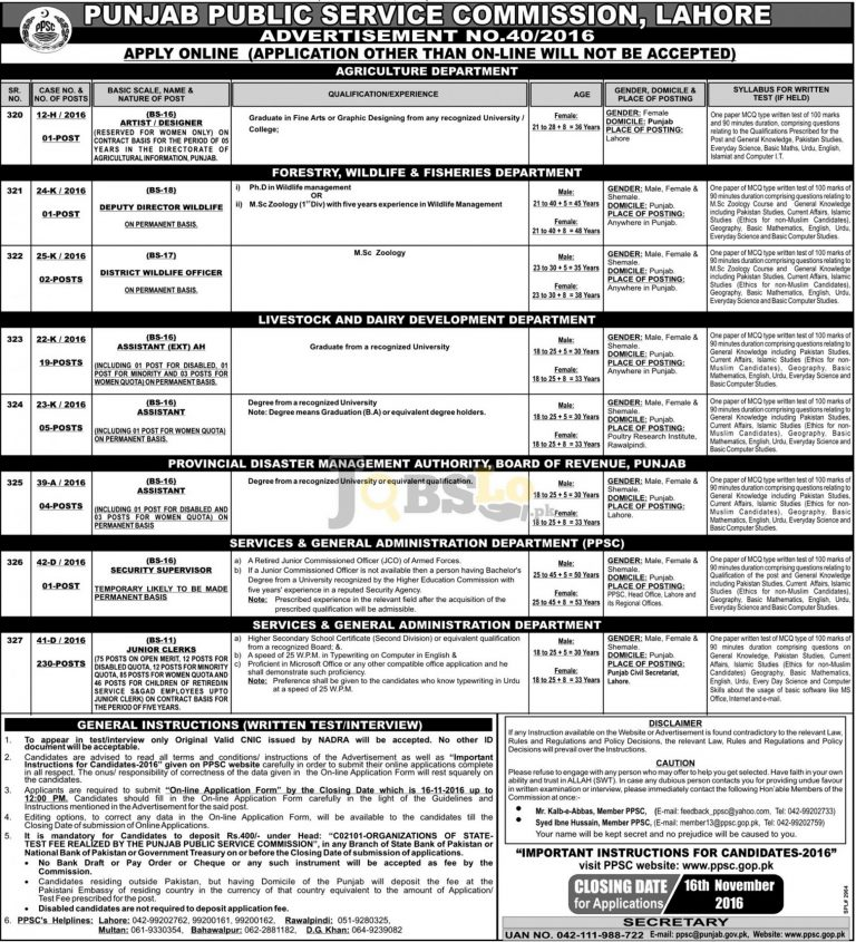 PPSC Advertisement No 40/2016 Jobs Services & General Administration Department