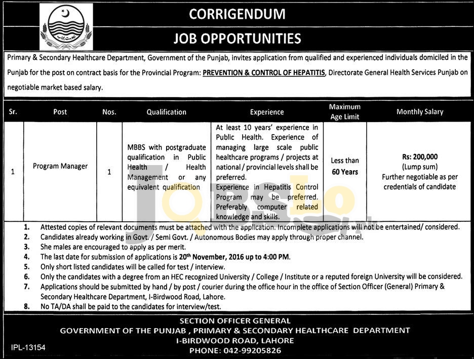 Primary & Secondary Healthcare Dpt Jobs