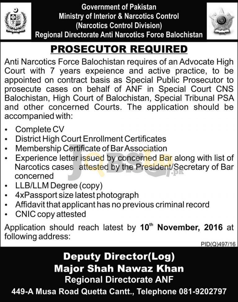 Anti Narcotics Force Balochistan Jobs 2016 Current Vacancies