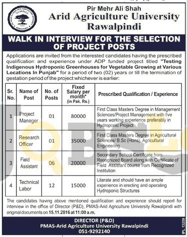 PMAS Arid Agriculture University Jobs