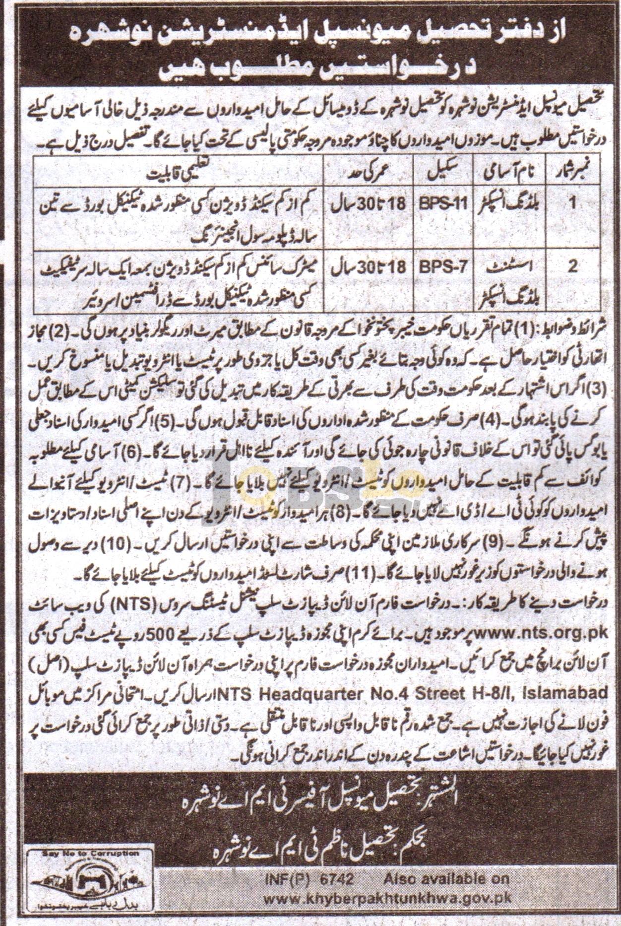 TMA Nowshera Jobs