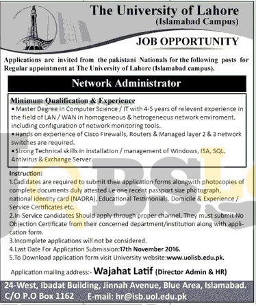 UOL Islamabad Campus Jobs