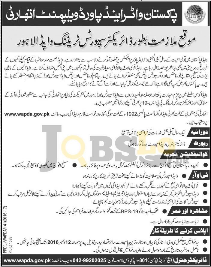 WAPDA Lahore Jobs Nov 2016 Online Application Form wapda.gov.pk