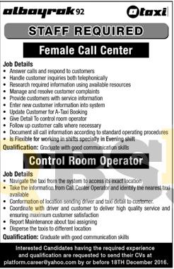 Albayrak Pakistan Jobs 2016 For Male & Females Apply Online Latest