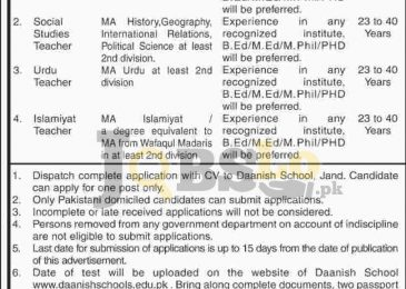 Daanish School Attock Jobs 2016 Current Employment Opportunities
