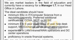 The City School Lahore Jobs