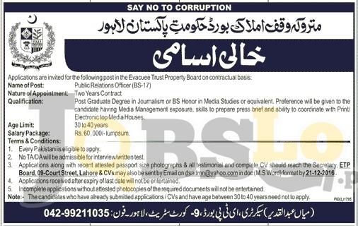 Evacuee Trust Property Board Lahore Jobs Dec 2016 Apply Online Last Date