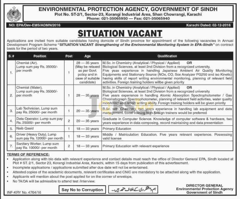 EPA Sindh Jobs 2016-2017 For Chemist (Air) Eligibility Criteria