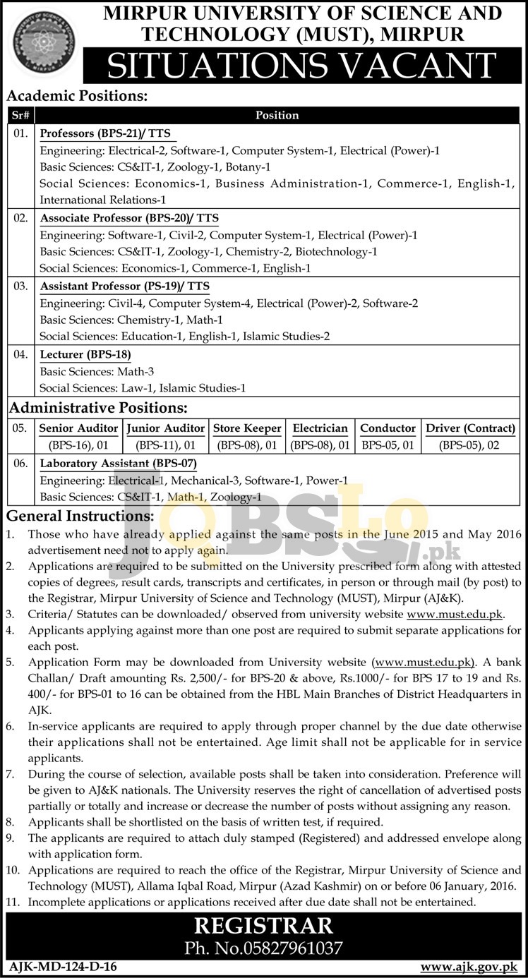 MUST University Jobs 2017 Mirpur University of Science and Technology