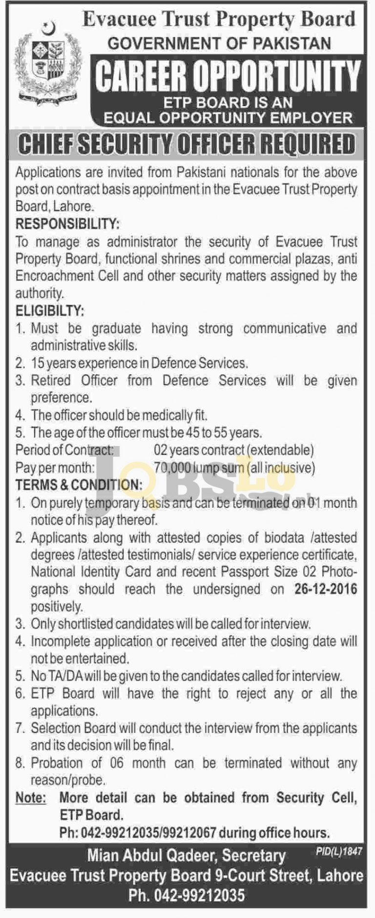 ETP Board Lahore Jobs Dec 2016 For Chief Security Officer