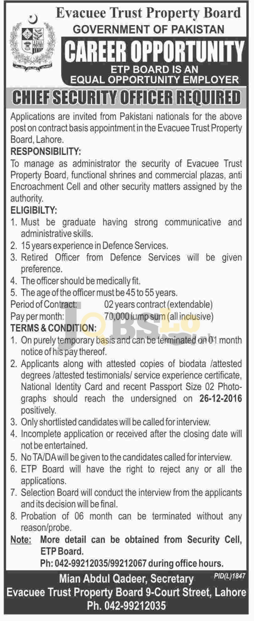 ETP Board Lahore Jobs
