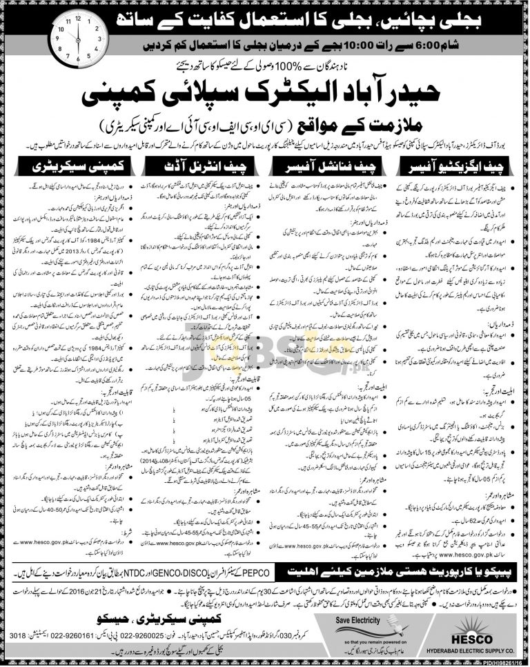 Hyderabad Electric Supply Company Jobs 2017 Application Form Download