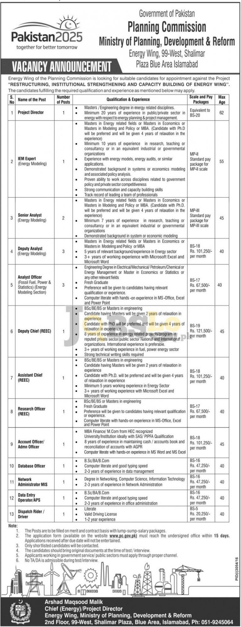 Planning Commission of Pakistan Jobs 2016-17 Application Form Download pc.gov.pk