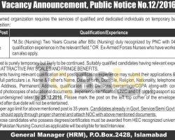 Public Sector Organization PO Box No 2428 Islamabad Jobs 2016-17 Latest