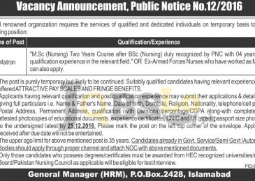 Public Sector Organization PO Box No 2428 Islamabad Jobs 2016-17 Latest