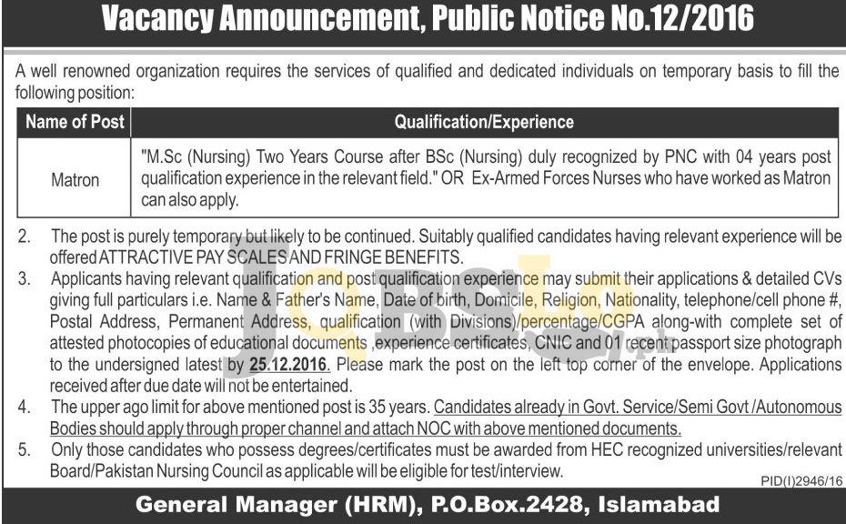Public Sector Organization PO Box No 2428 Islamabad Jobs