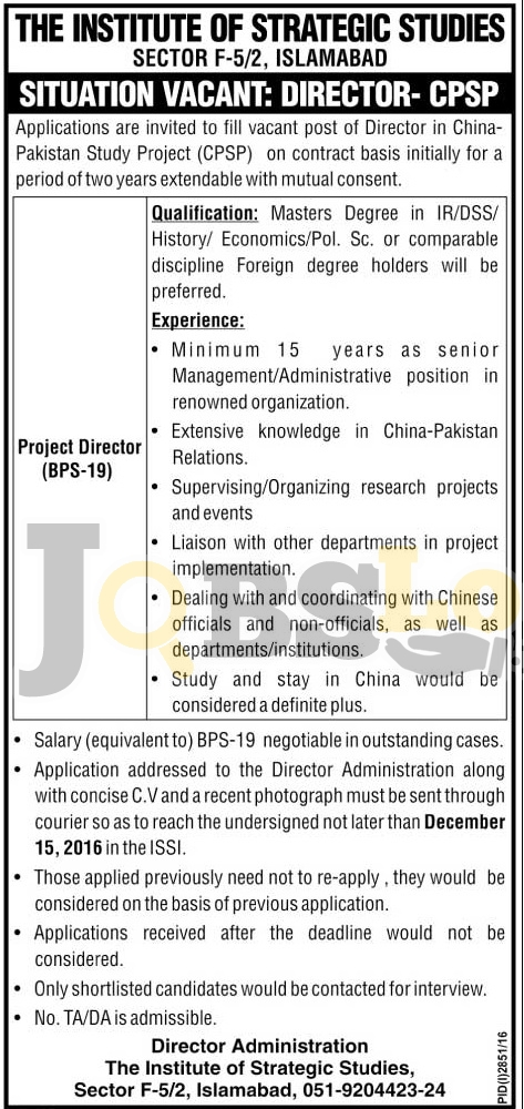 Institute of Strategic Studies Islamabad Jobs 2016 December Advertisement