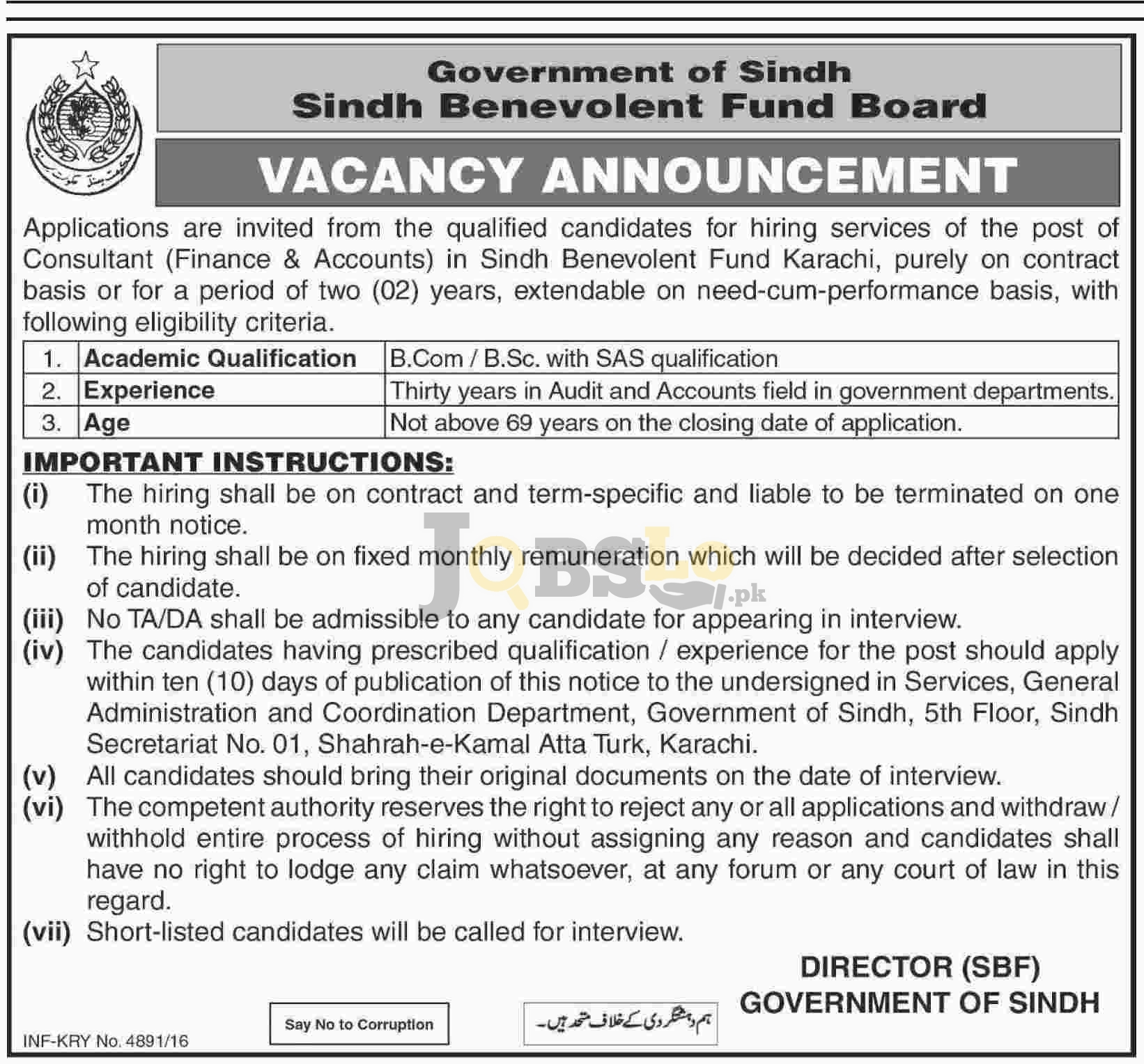 Sindh Benevolent Fund Board Karachi Jobs