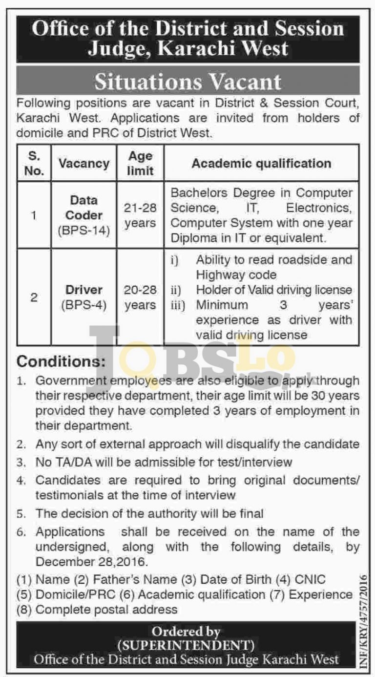 District & Session Court Karachi West Jobs 2016-17 Current Career Offers