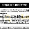 Literacy & Non-Formal Basic Education Punjab Department Jobs 2017 NTS Online Form