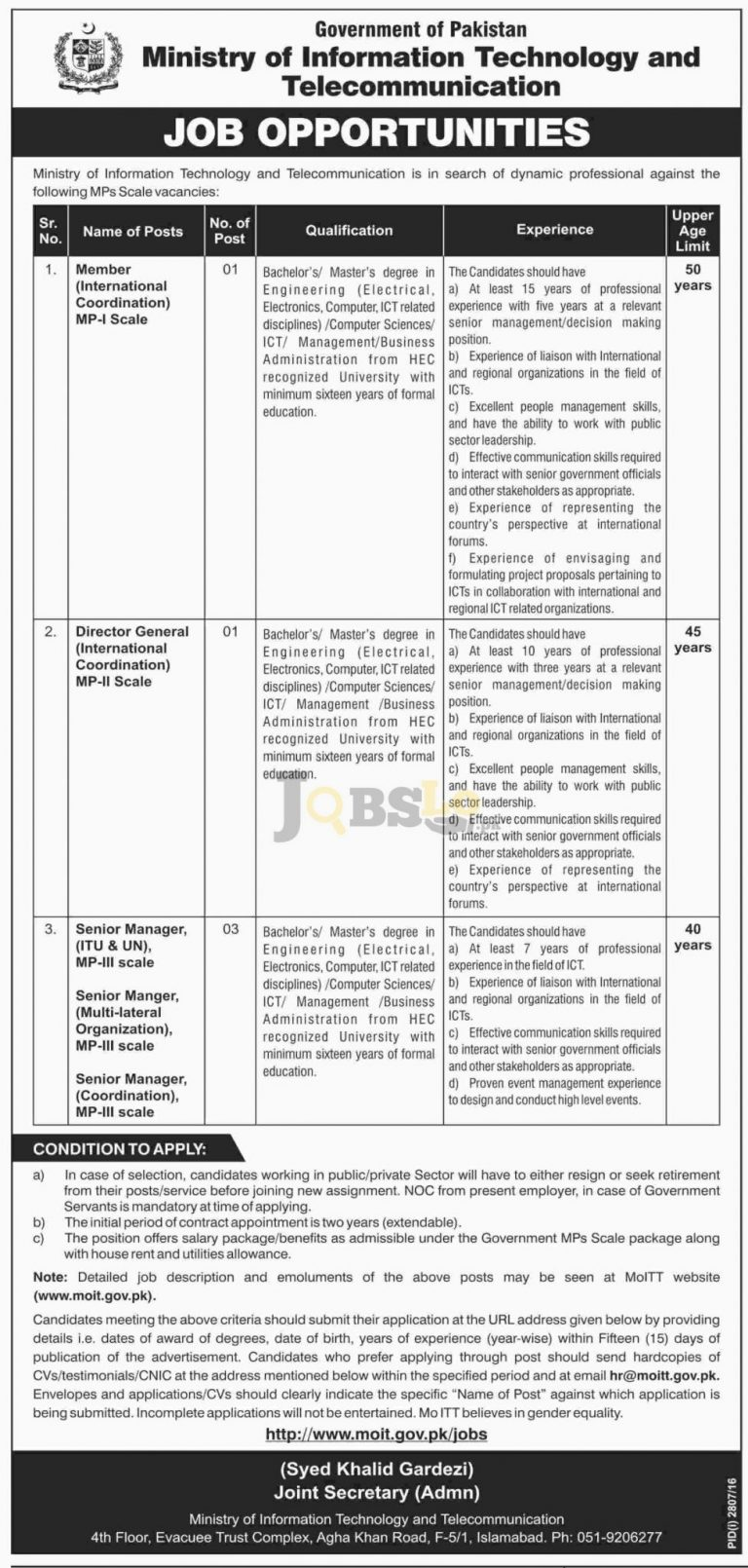 Ministry of IT & Telecommunication Jobs 2016 Online Form Download