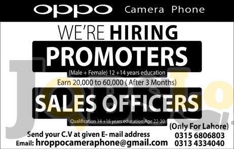 Oppo Camera Phone Jobs