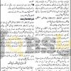 Planning & Development Department Sindh Jobs 2017 Employment Offers