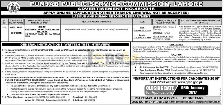 PPSC Jobs Advertisement No 48/2016-2017 Labour & Human Resource Department
