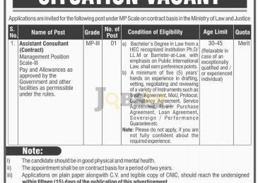 Ministry of Law and Justice Jobs 2016 For Assistant Consultant Latest Add