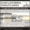 Quaid-e-Azam Thermal Power Punjab Jobs 2016 Employment Opportunities