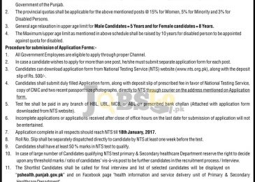 Primary and Secondary Healthcare Jobs 2017 Counsellor NTS Form Download