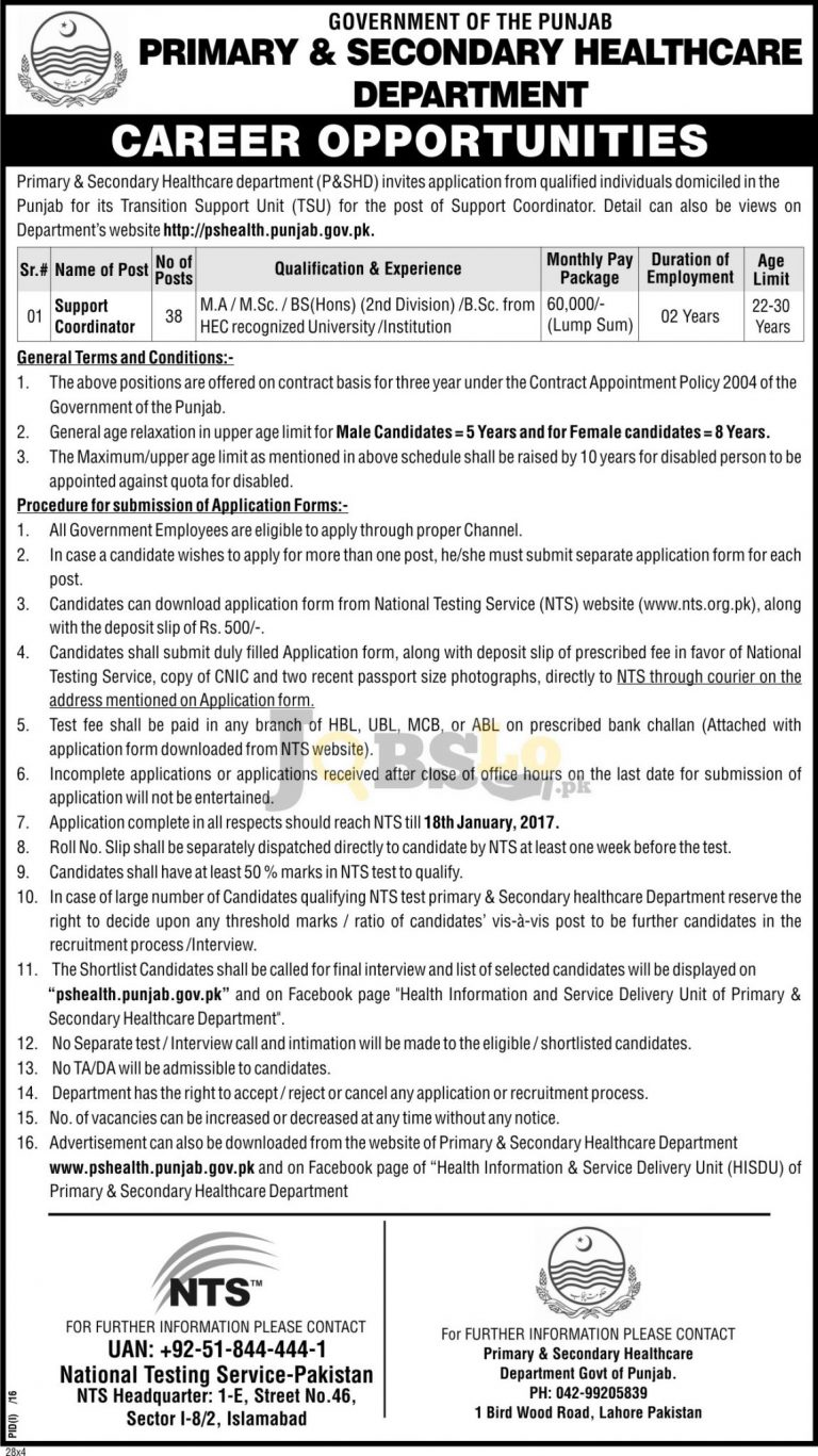 NTS Primary and Secondary Healthcare Department Support Coordinator Jobs 2017