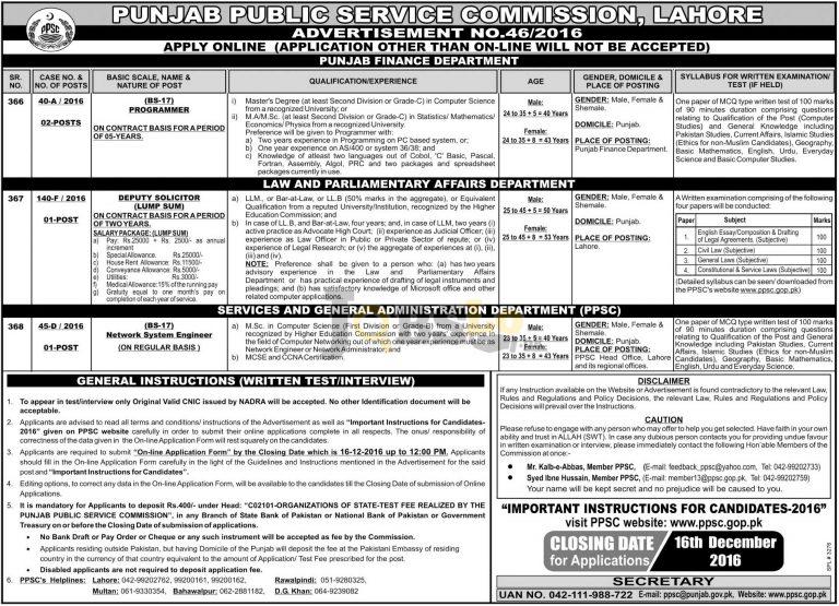PPSC Jobs 2016 For Programmer Apply Online ppsc.gop.pk