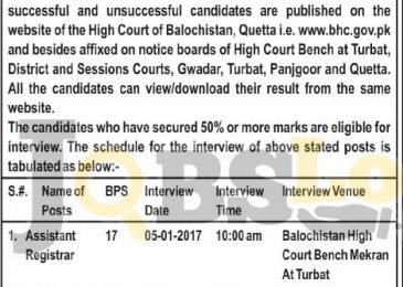 High Court of Balochistan Jobs 2017 For Personal Assistant BS-17 Latest Add