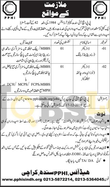 PPHI Sindh Jobs Dec 2016 Current Career Offers Apply Online