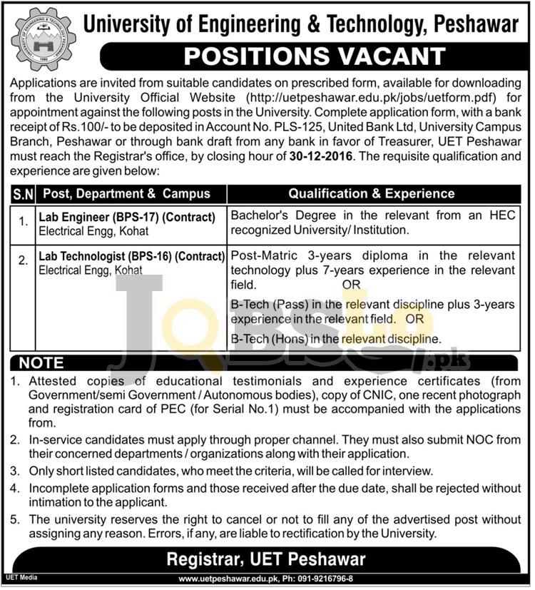University of Engineering & Technology Peshawar 2016-2017 Form Download Online