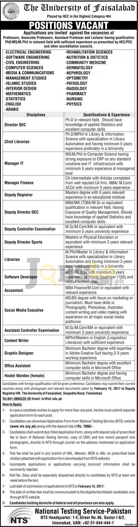 University of Faisalabad Jobs 2017 NTS Online Application Form nts.org.pk
