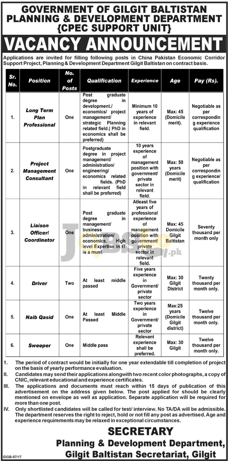 Planning & Development Department Gilgit Baltistan Jobs 2017 Latest Add