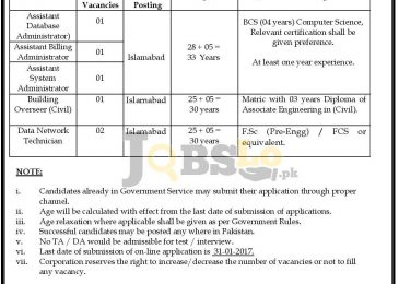 National Telecommunication Corporation Jobs 2017 NTS Form Download nts.org.pk
