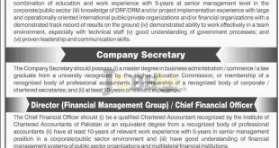 National Disaster Risk Management Fund Islamabad Jobs