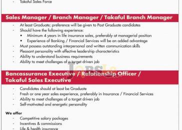 Jubilee Insurance Jobs 2017 Latest Add Online Apply
