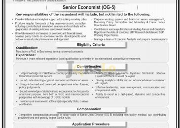 State Bank of Pakistan Jobs Jan 2017 Online Apply Last Date