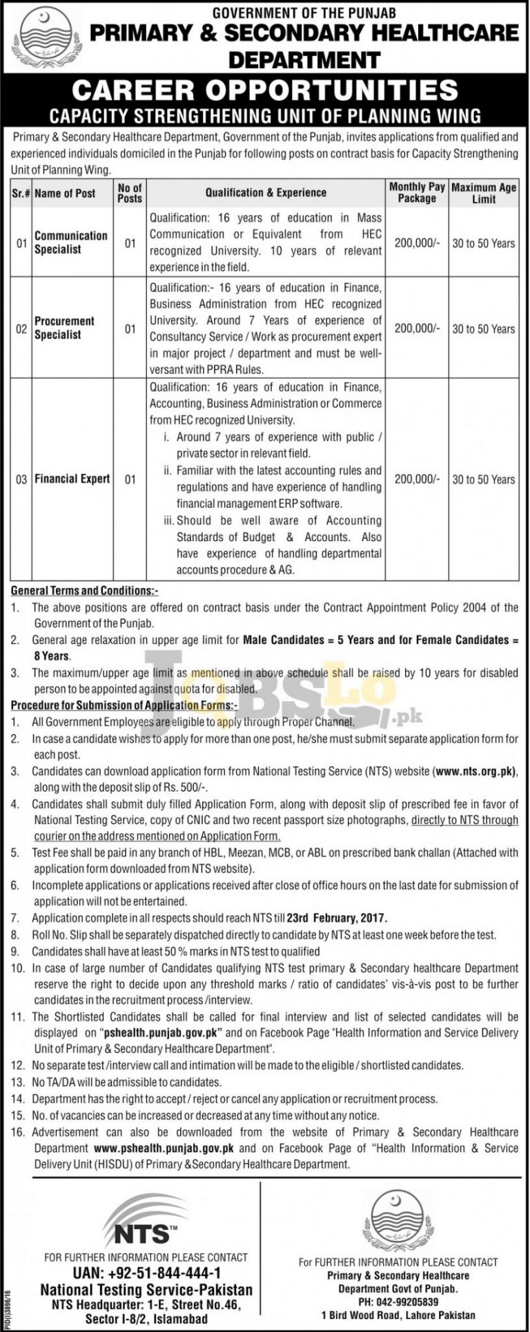 Primary and Secondary Healthcare Department Punjab Jobs 2017 NTS Form & Test Date
