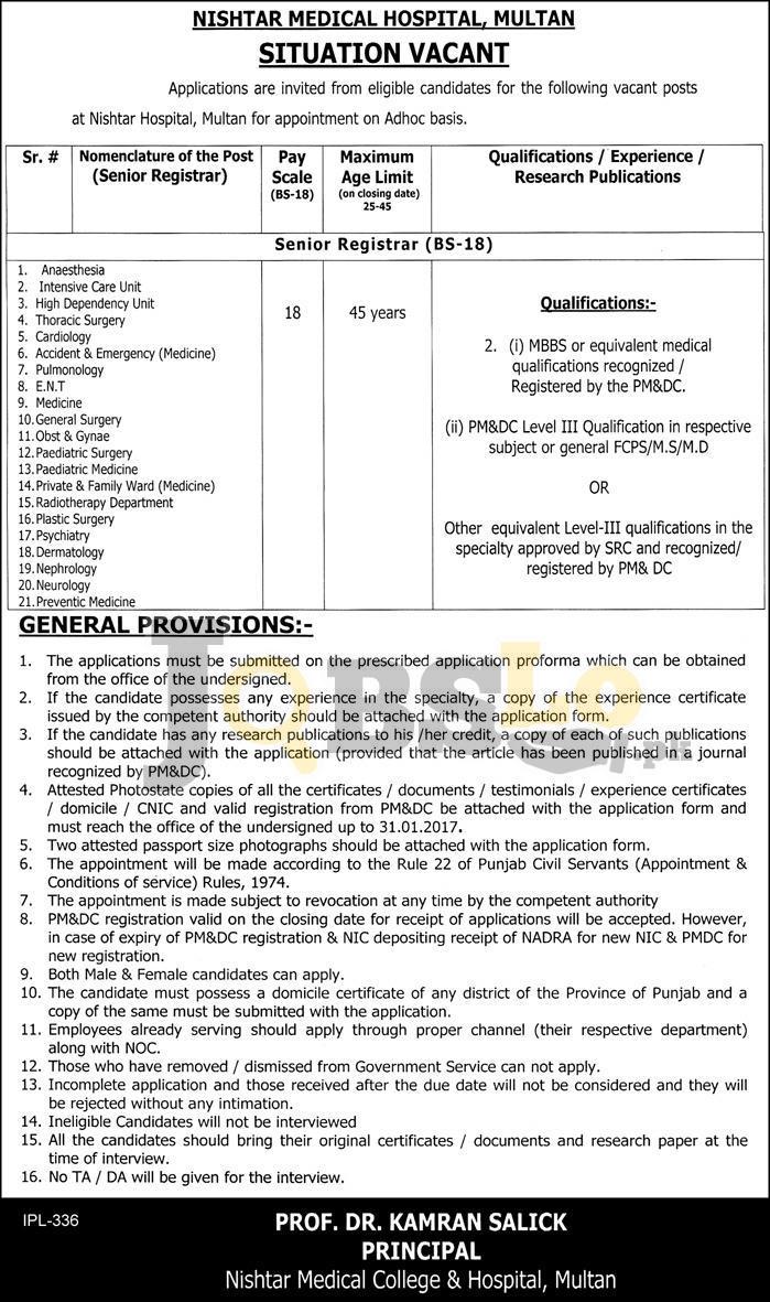 Nishtar Medical Hospital Multan Jobs 2017 For Senior Registrar Latest Add