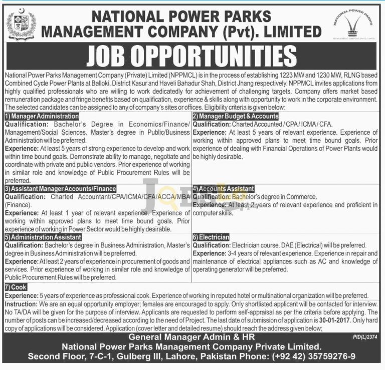 National Power Parks Management Company Jobs 2017 Current Employment Offers