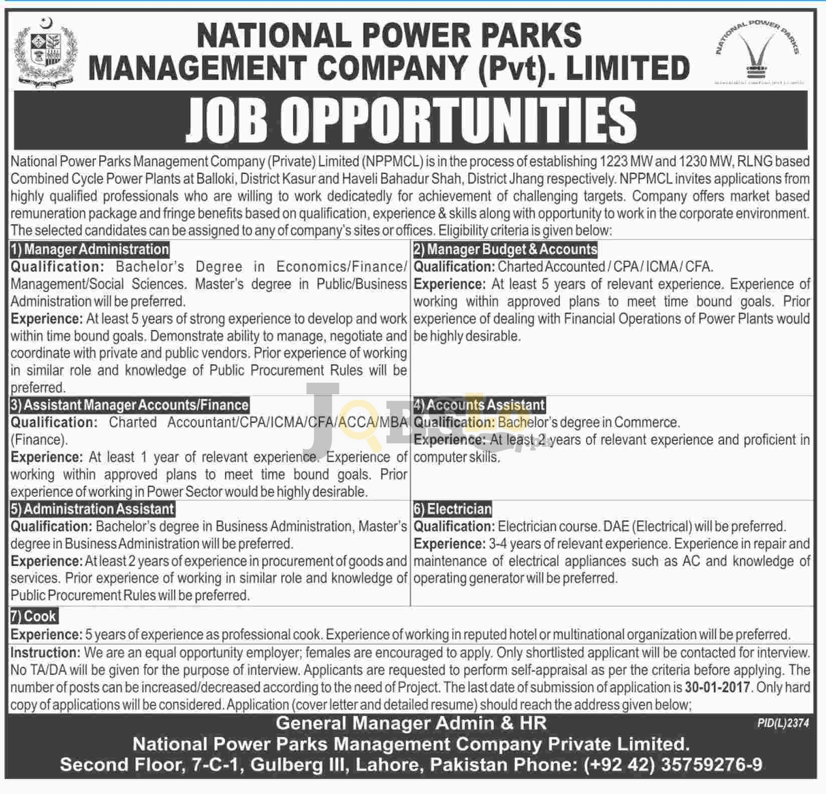 NPPMCL Jobs