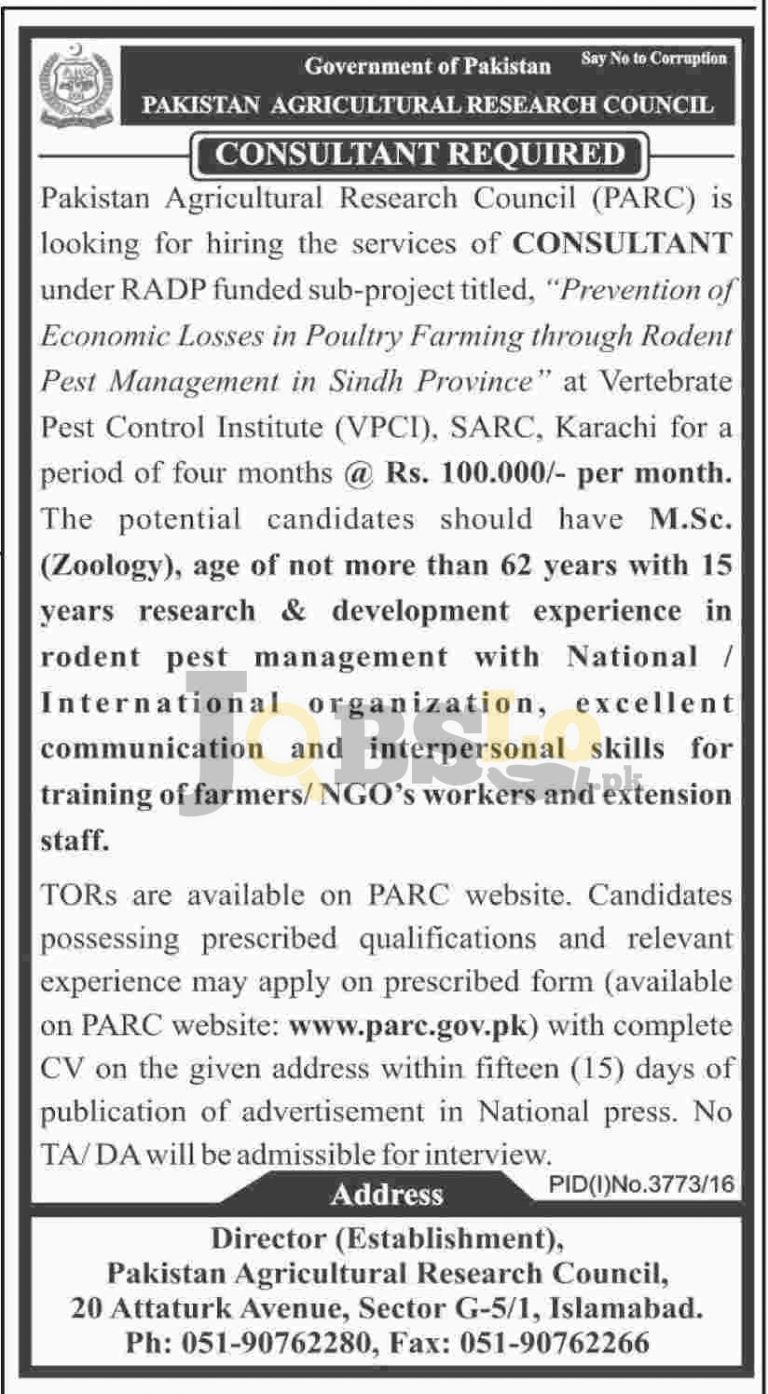 PARC Jobs Jan 2017 For Consultant Eligibility Criteria Latest Add
