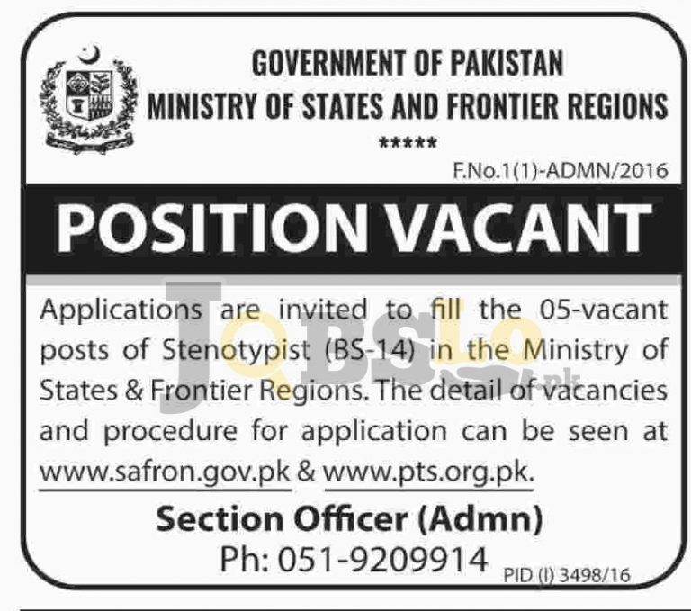 Ministry of Safron Jobs 2017 PTS Online Application Form Download pts.org.pk